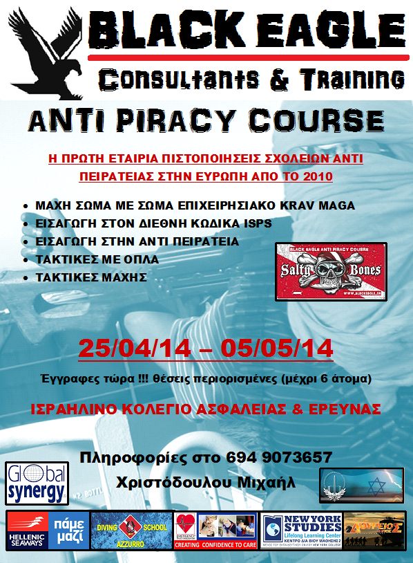 ANTI PIRACY/ISPS 25/04-04/05/14