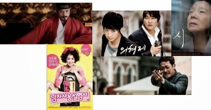 Cosa fare a Milano venerdì 27 e sabato 28 settembre: rassegna di cinema coreano