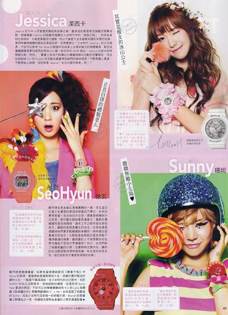 SNSD AMI Magazine 8