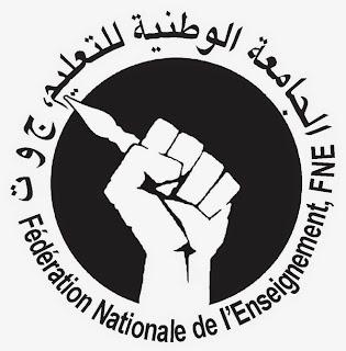 """الجامعة الوطنية للتعليم تدعو إلى حماية المدرسة  العمومية ضد خطر """"التدابير ذات الأولوية"""""""