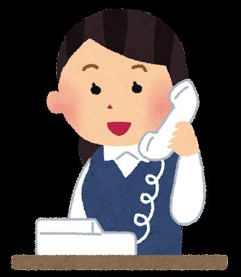電話を受けている女性会社員のイラスト 電話を受けている女性会社員のイラスト | かわいいフリー素