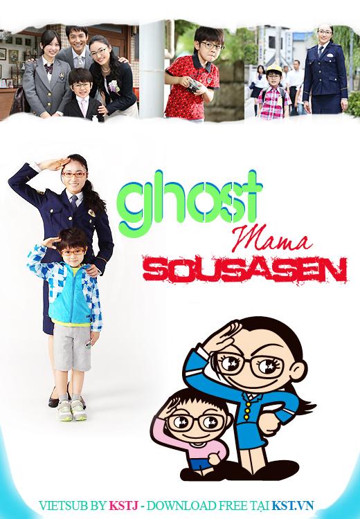 Đức Mẹ Sousasen - Ghost Mama Sousasen