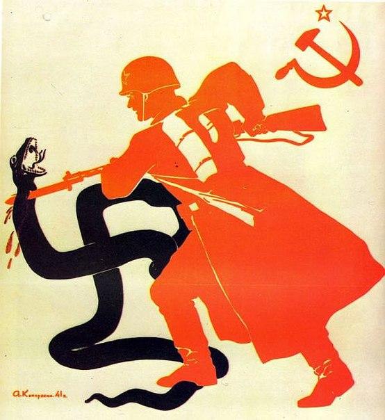 #STOPNAZI ! #stopnazi !