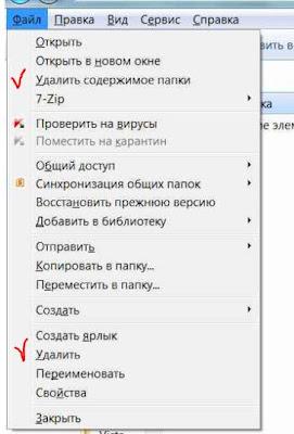 Управление элементами меню с клавиатуры в диалоговых окнах