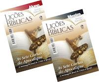 Lições Bíblicas Jovens e Adultos - 2º Trimestre de 2012 - CPAD