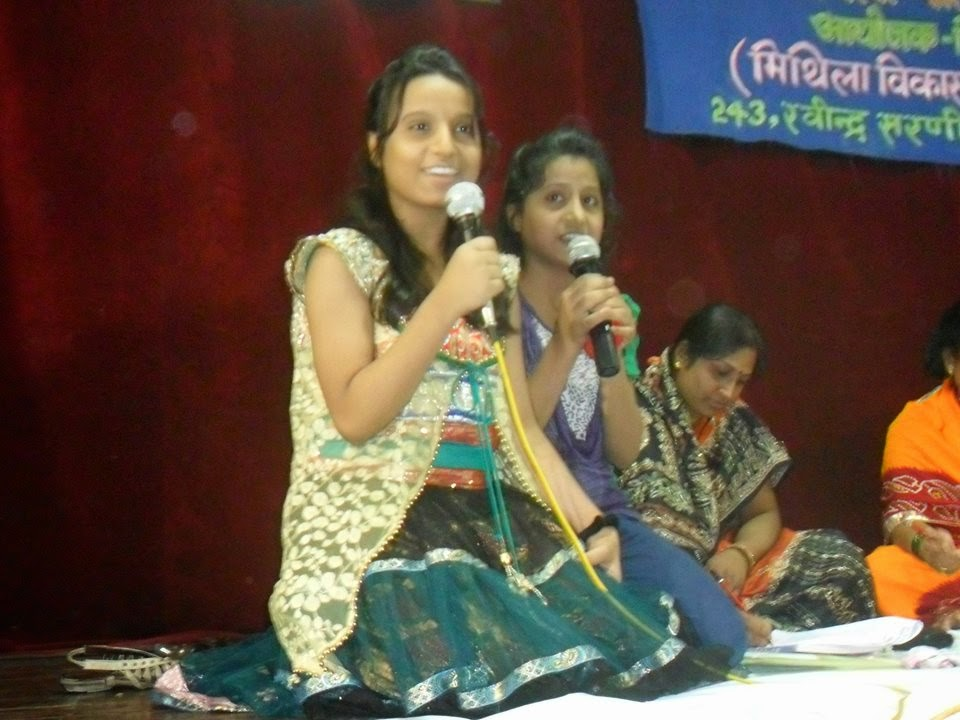 गीतगाइन प्रतियोगिताक अनुपम आयोजन