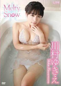 xem Clip sex Yukie Kawamura cực gợi cảm
