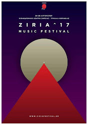Ziria Music Festival 2017