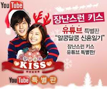 YTKISS Official Youtube Channel