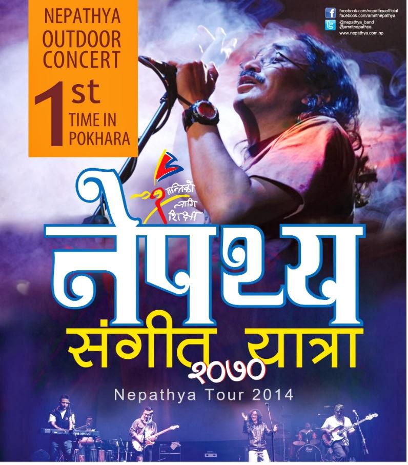 Nepathya live in Pokhara