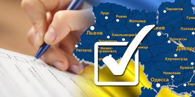 Официальный старт предвыборной кампании в местные органы власти