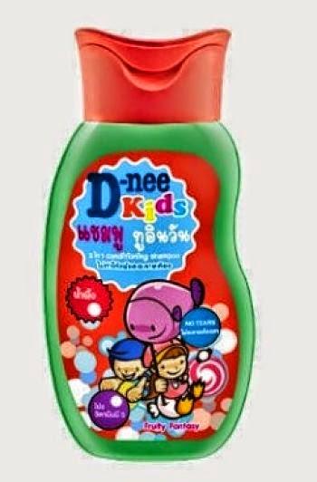Tiểu luận Mỹ phẩm:Shampoo cho trẻ em-Phân tích công thức:2in1 Kids Dnee 200ml(Tips1)