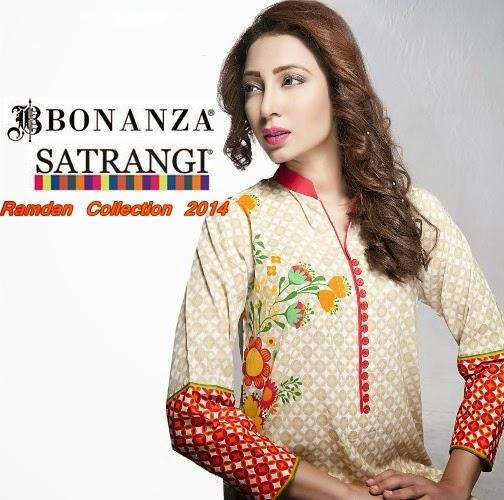 Satrangi Ramdan Collection 2014