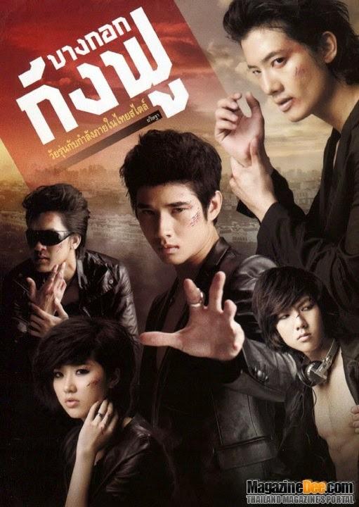 gratis erotisk film thai södertälje