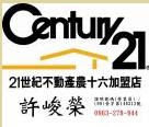 century21n16