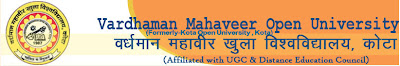 VMOU 2013 Time Table Vardhaman Mahaveer University