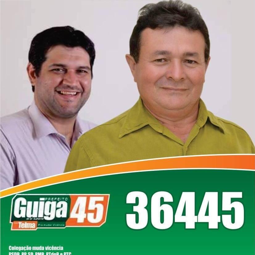 NECO EPAMINONDAS - 36445