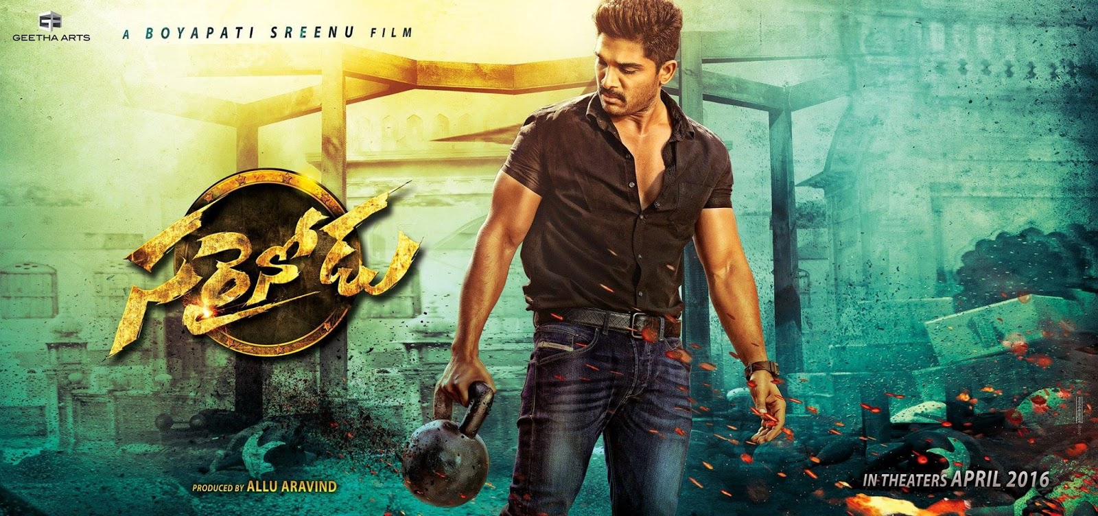 Sarrainodu First look of Allu Arjun has been trending and the much awaited film of Allu Arjun in Boyapati's direction is to be released in April 2016. Check out the latest news, trends, Gossips, Box office updates of Sarrainodu.