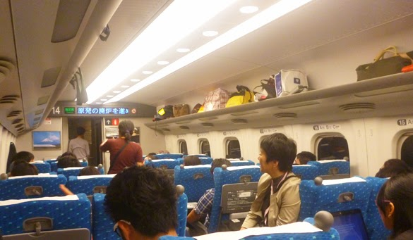 Dalam Shinkansen
