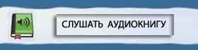 Поизведения русской классики