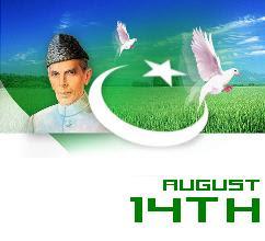 Pakistan Independence Day Wallpaper 100015 Pakistan Independence Day, Happy Independence Day, Pakistan Day.  14 August   1947, 14 August, Jashne Azadi Mubark, Independence Day, Pakistan Independence Day Wallpapers, Pakistan Independence   Day Photos, Independence Day Wallpapers