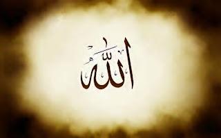 Ya Allah, Sesungguhnya Aku Telah Menzalimi Diriku Sendiri Maka Ampunilah Aku…
