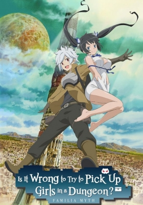 Is It Wrong to Try to Pick Up Girls in a Dungeon? (Dub)