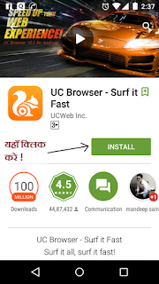 Get fastest Cricket score updates with UC Browser.