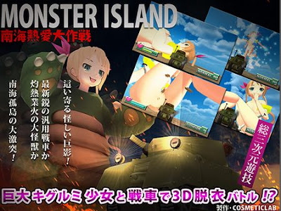 Monster Island Cosmeticlab Game Play Free