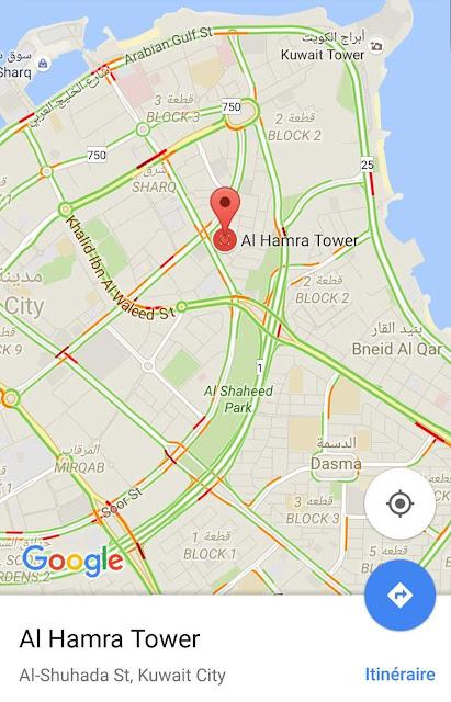 دولة الكويت,شرق برج الحمرا,الدور 18,الكويت,برج الحمرا