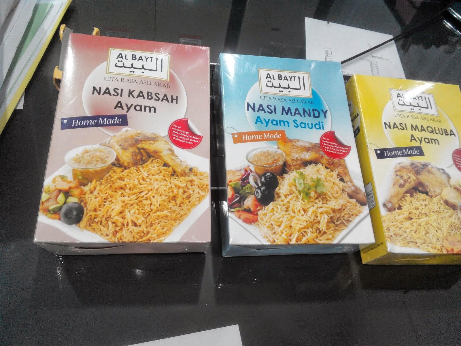 Nasi Arab (Mandy, Kabsah dan Maqluba)