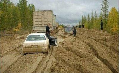 Lena Highway