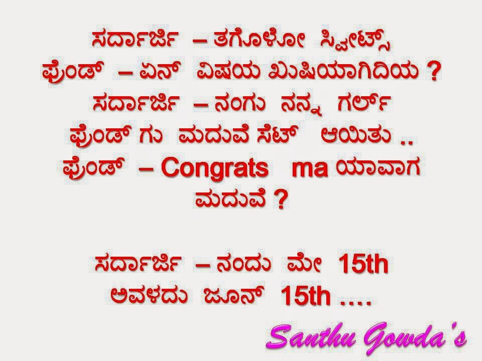 Kannada Love Quotes : Kannada Love Quotes. QuotesGram