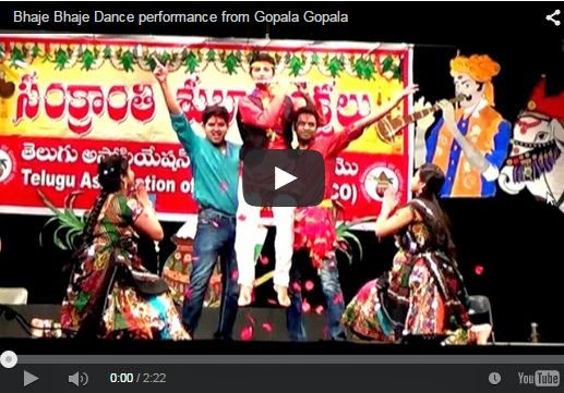 Bhaje Bhaje Dance performance from Gopala Gopala