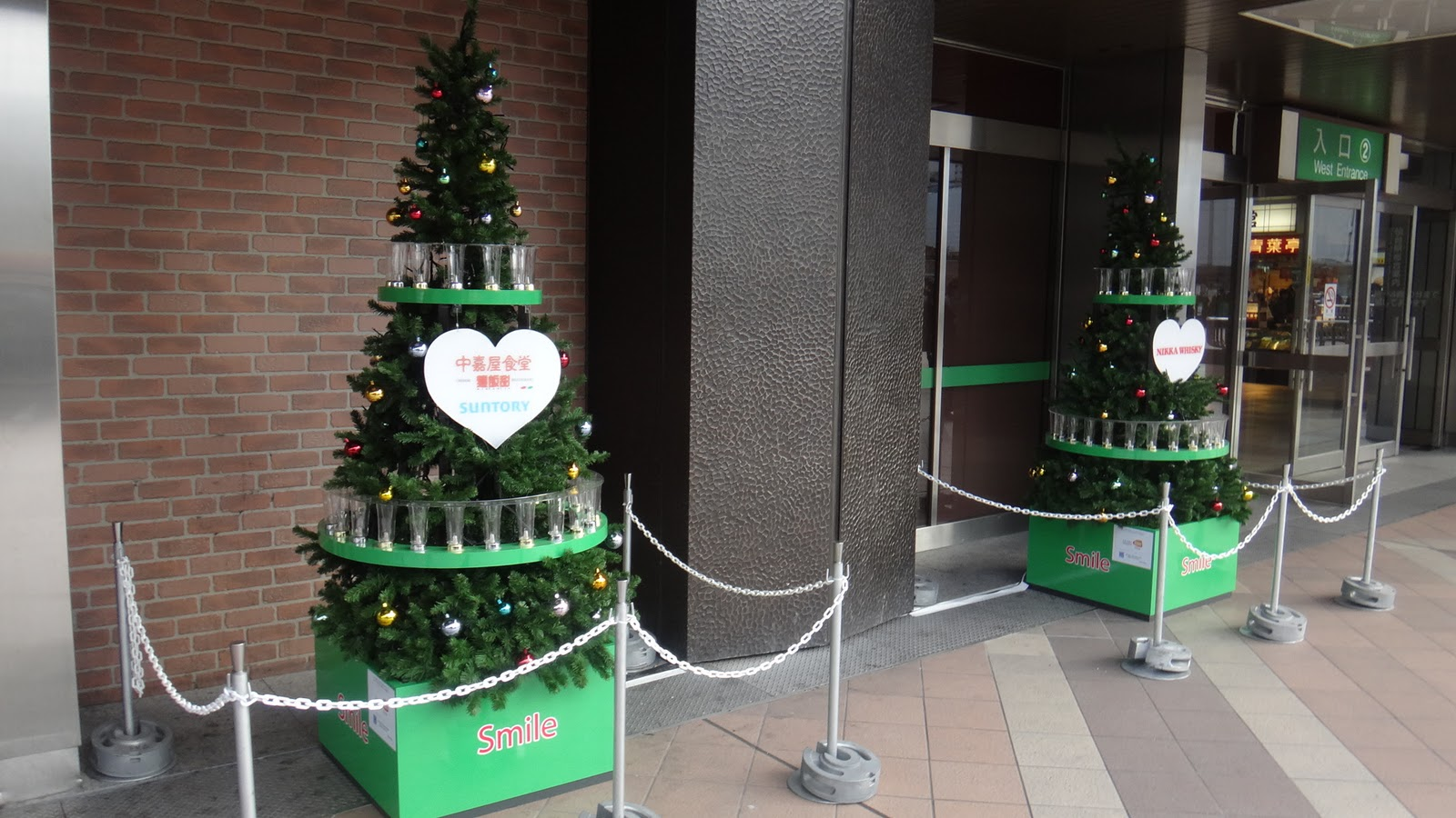 Commercial Christmas Display
