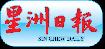 013) Sinchew-i.com