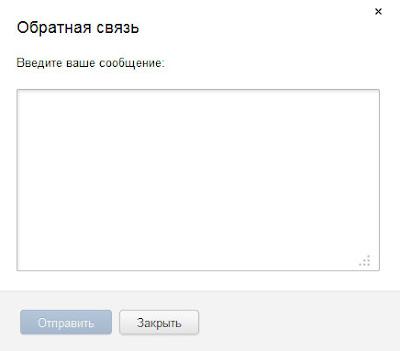 отзыв о сервисе облако mail.ru