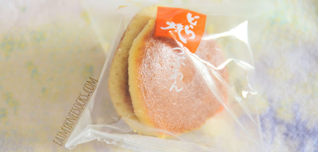 One of ten Asian snacks and sweets in the June 2015 Japan Candy Box was a mini dorayaki Japanese red bean flavored pancake dessert.