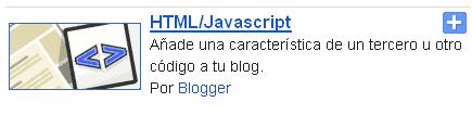 Como insertar una Galería de imágenes en Blogger o Wordpress