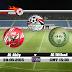 مشاهدة مباراة الاتحاد السكندرى والأهلي بث مباشر الدوري المصري Al Ittihad vs Al Ahly