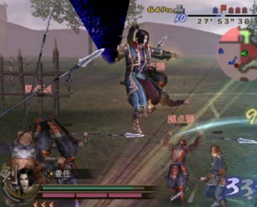 Download samurai warriors 2 full games version cheat for Floor 6 reloaded