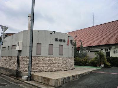 楽天トラベル: 福住楼 温泉 - travel.rakuten.co.jp