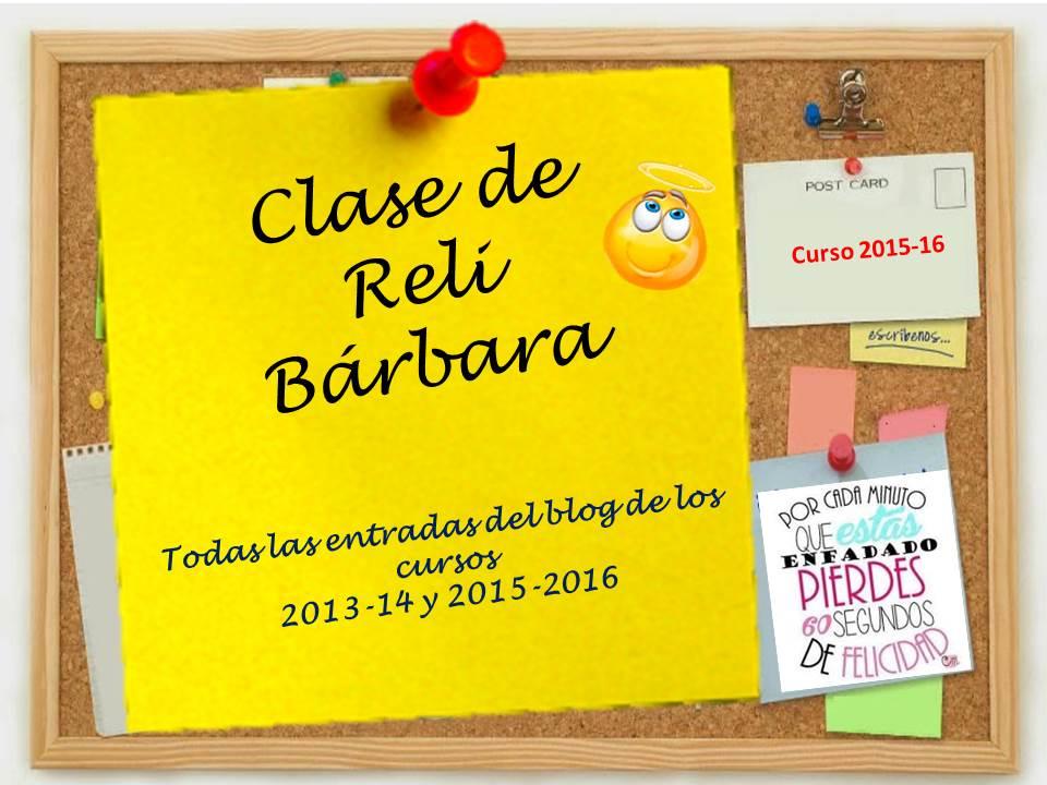 Blog cursos 2013-14 y 2014-15