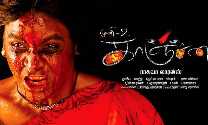 Kanchana Tamil Movie ~ 2011 Online HD Quality Full Video - Movie ...