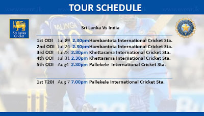 India-Tour-Sri-Lanka-2012-Schedule-and-Fixture