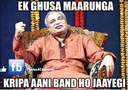asharam+funny+pics+71+(1) the most entertaining world asaram bapu funny picture collection,Asaram Meme
