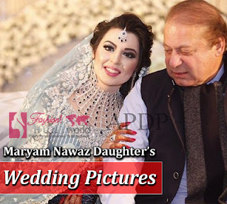 Maryam Nawaz Daughter's Wedding Pictures