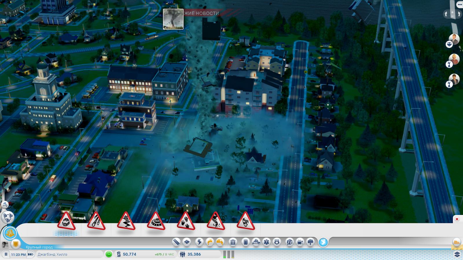 Видеоигра SimCity 2013