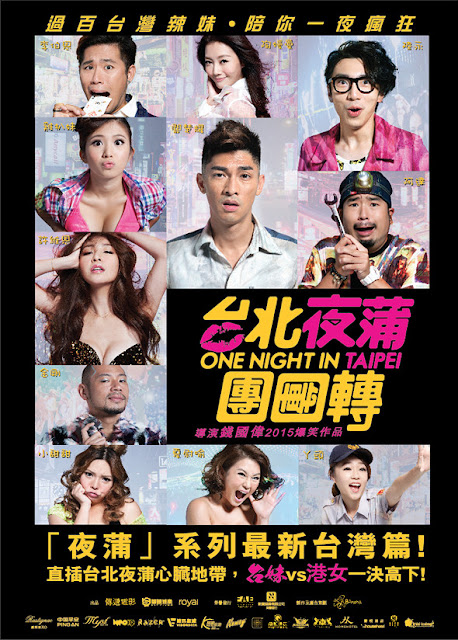 One Night In Taipei 2015 Bluray 720p 700MB Subtitle Indonesia