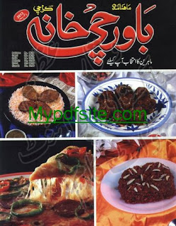 Bawarchi Khana Digest January 2014